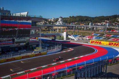 Трасса Формула-1. Индивидуальная экскурсия Красная Поляна + Олимпийский парк.