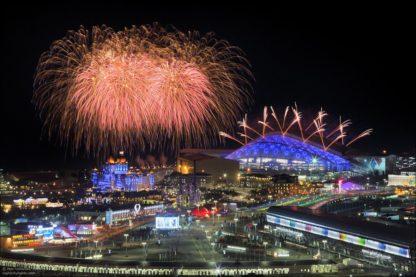 Фейерверки в Олимпийском парке.
