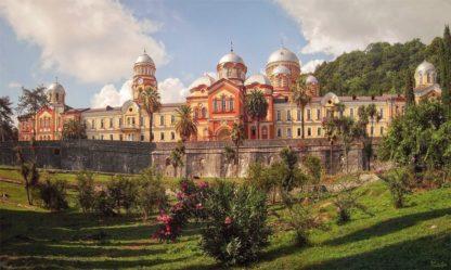 Мужской монастырь в Новом Афоне. Фасад здания.