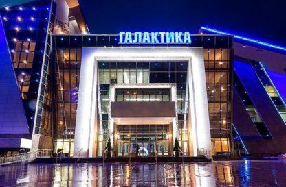 Развлекательный центр Галактика на Газпроме.