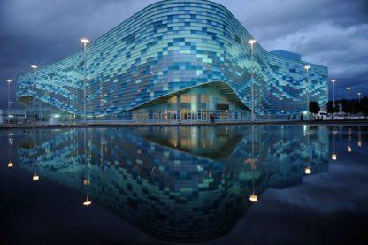 Ледовый дворец в олимпийском парке фотография.