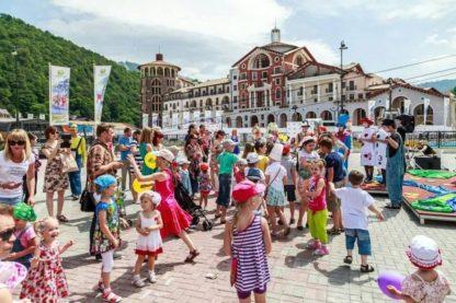 Экскурсия Красная Поляна + Олимпийский парк