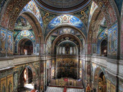 Новоафонский мужской монастырь. Вид внутри.