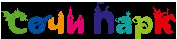 sochi-park-logo